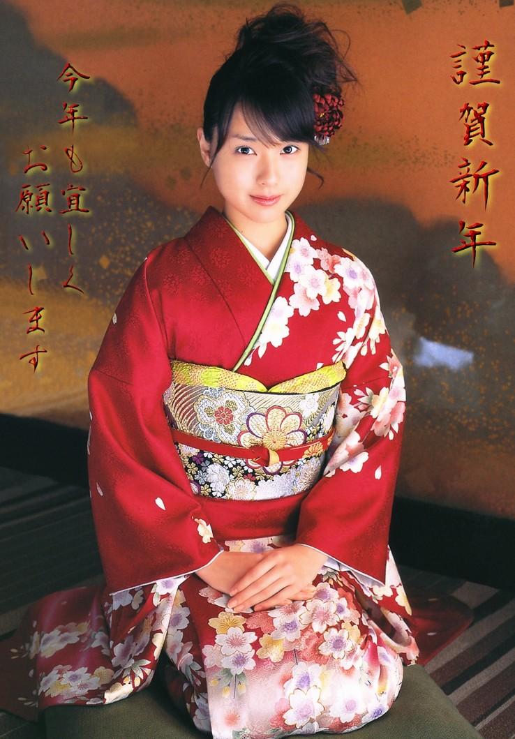 Порно самые красивые японки в национальной одежде фото 526-84
