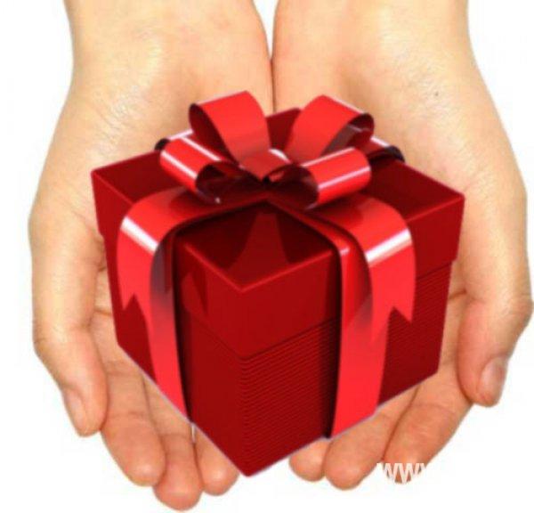 Подарки мтс на день рождения 80
