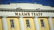 Историческое-здание-Малого-театра