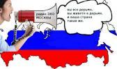 Визг русофобов...