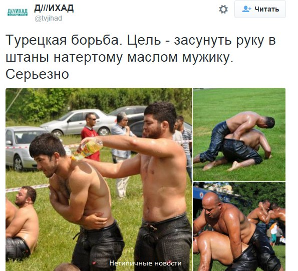 Сайт гей борьбе