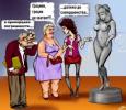 nespravedlivaya-kritika