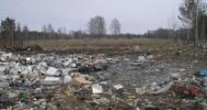 отравленная земля