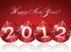С Новым годом! Подарок от автора Ваниль