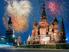 С Новым годом! Подарок от автора Ирина Омежина