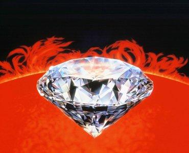 Алмаз для тебя!