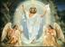 СВЕТЛОЕ   ХРИСТОВО  ВОСКРЕСЕНИЕ Подарок от автора Анна