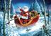 Санта Клаус Подарок от автора Зимняя сказка