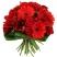в знак дружбы Подарок от автора Лукашёва Анна