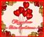 Поздравляю с Днём влюблённых Подарок от автора Вера Киреева