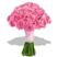 Цветы Подарок от автора Самофалова Наталия