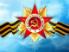 С Праздником Победы Подарок от автора Якутянка