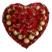 Сердце Подарок от автора Светлана Светлая Захарова