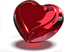 Сердце Подарок от автора Эльма Риччи