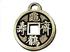 Счастливая монетка Подарок от автора yunona