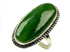 Нефритовое кольцо Подарок от автора Елена Лерак Маркелова