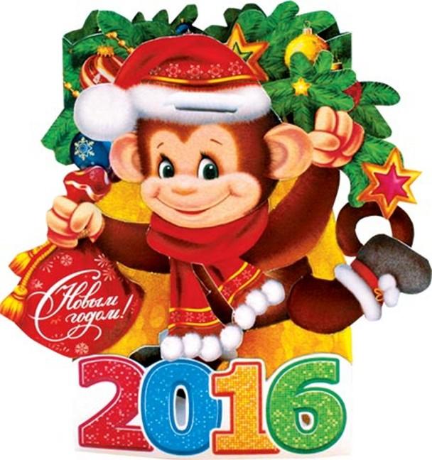 Открытки на новый год на год обезьяны, открытки начала