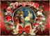 С рождеством! Подарок от автора Иван Алехин