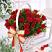 Корзина роз Подарок от автора рихихи