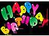 С Днем Рождения!!! :)) Подарок от автора Алиса Корвин