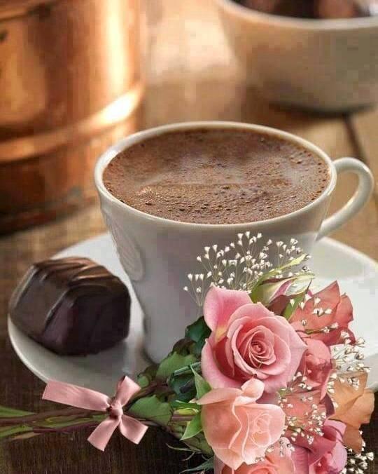 Утренний кофе картинки красивые с надписью, открытка