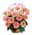 Букет роз Подарок от автора Эльма Риччи