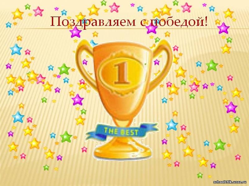 Рождеством ангелочки, картинка поздравления с победой в конкурсе
